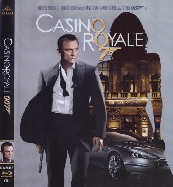 CASINO ROYALE, akcijski [osvrt Robert Jukić]